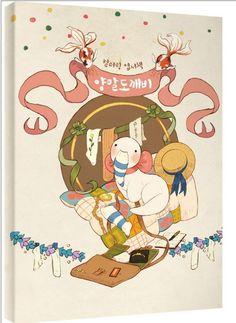 Socks Goblin Postcards Coloring Book For Adults Webtoon Gift Fun Relax DIY Hobby