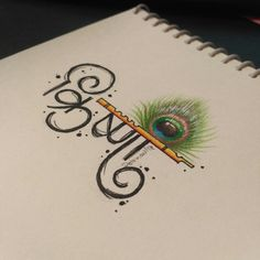 krishna #nametattoo #meaningtattoo #freestyle #krishnatattoo #godkrishna #krishna #colortattoo #pranavpancholi #tattooartist #tattooartistmagazine #barodatattooartist #tattooinvadodara #vadodaralove #vadodara_baroda #vadodaranews #vadodarafashion #vadodarabeauty #vadodarablogger #barodacity #barodadiaries Krishna Tattoo, Krishna Drawing, Krishna Painting, Krishna Art, Krishna Names, Radhe Krishna, Shree Krishna Wallpapers, Lord Krishna Hd Wallpaper, Lord Krishna Images
