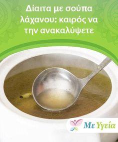 Δίαιτα με σούπα λάχανου: καιρός να την ανακαλύψετε Αν θέλετε να χάσετε μερικά κιλά, δώστε προσοχή στο άρθρο που ακολουθεί. Θα σας παρουσιάσουμε με λεπτομέρειες τη δίαιτα με σούπα λάχανου. Wellness, Yoga, Diet Tips, Health Fitness, Vegetables, Life Hacks, Dukan Diet, Ketogenic Diet, Essen