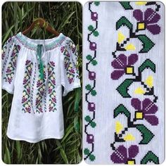 FL300 Cross Stitch Borders, Cross Stitch Flowers, Cross Stitch Designs, Blackwork Embroidery, Baby Vest, Crochet, Bridal Dresses, Picnic Blanket, Lily