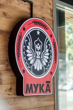 """Ознакомьтесь с моим проектом в @Behance: «Логотип для пиццерии """"мука""""» https://www.behance.net/gallery/32337017/logotip-dlja-piccerii-muka"""