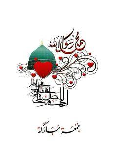 Listen arabic nasheed online dating
