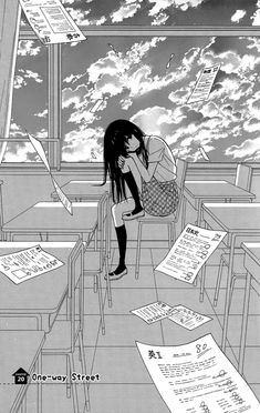 Taiyou No Ie.  I love that even though it's black and white, the sunset is so clear and beautiful