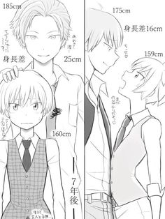 Goodness, did Karma grow so tall. Poor Nagisa... We shorties must stick together - DA | Carnage Pair | KaruNagi | KaruGisa | Karma Akabane x Nagisa Shiota | Assassination Classroom