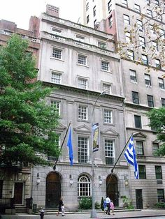 The 1907 Rives-Gerry Mansion -- No. 69 East 79th Street - Upper East Side, NYC