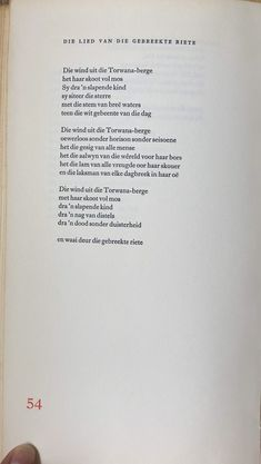 Afrikaanse gedig - Ingrid Jonker My Journal, Poetry, Teen, Quotes, Quotations, Poetry Books, Quote, Poem, Shut Up Quotes