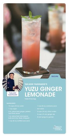 Upgrade your favorite childhood drink with added flavors of citrus and ginger with Macy's Culinary Council Takashi Yagihashi's Yuzu Ginger Lemonade.