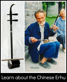 Learn about the Chinese Erhu- a unique instrument like a violin. Kids listen to its music, learn how it was made, and color it.