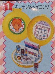 Mandarake | Kabaya My princess's ribbon My [ princess ] / foppish compact 1. kitchen & dining room