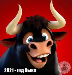 ferdinand the bull image Ferdinand Movie, The Story Of Ferdinand, Ferdinand The Bulls, Arte Disney, Disney Art, Bull Images, Blue Sky Studios, Flower Festival, Disney Images