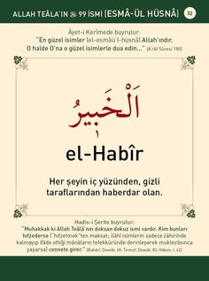 El Habir