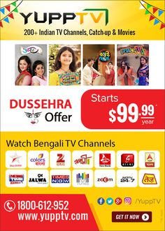 #YuppTV is offering Bengali TV Channels at best discounts as the #DussehraOffer for Australia Customers
