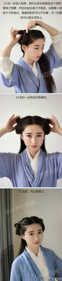Part 4 of 4 total in historical Chinese hairstyle (花千骨TV inspired)