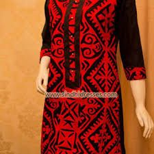 Image result for sindhi embroidery cushions Churidar, Salwar Kameez, Sindhi Dress, Ladies Wear, Pakistan Fashion, Embroidered Clothes, Applique Dress, Pakistani Outfits, Applique Designs
