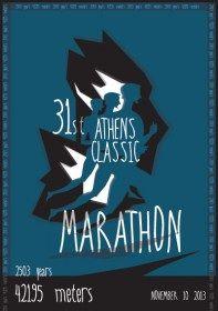 31st Athens Marathon Poster (Limited edition)