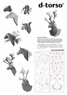 The d-torso official online store owned by AKI Co.The d-torso is cardboard paper craft invented by Y. Cardboard Deer Heads, Cardboard Animals, Cardboard Paper, Wooden Animals, Cardboard Crafts, Paper Toys, Wood Crafts, Laser Cutter Projects, Cnc Projects