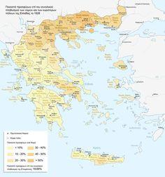 Όταν οι Έλληνες υποδέχονταν 1.221.849 Έλληνες πρόσφυγες - Πολιτισμός - NEWS247 Greek History, Greece, Map, World, Modern, Greece Country, Trendy Tree, Location Map, Maps