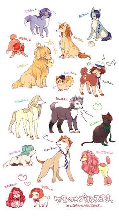 UtaPri as dogs ((Ringo is too pretty even as a dog =w= ))