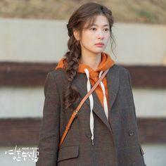 Soul Mechanic (2020) - Photos - MyDramaList Jung So Min, Playful Kiss, Kim Go Eun, Young Actresses, One Life, Love Poems, Kpop Fashion, Hair Inspo, Korean Drama
