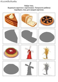 cheznounoucricri - Page 105 Paper Doll House, Paper Dolls, Bakery Kitchen, Easy Coloring Pages, Creative Curriculum, Community Helpers, Practical Life, Kindergarten Worksheets, Matching Games