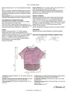 Knit Fashion, Womens Fashion, Summer Knitting, Cardigan Pattern, Knitting Needles, Sandro, Knitwear, Knitting Patterns, Knit Crochet