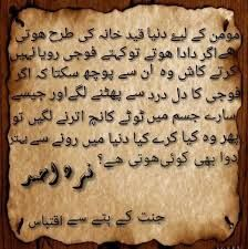 Image result for nimra ahmed quotes