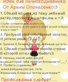 стихи про маму для лд: 3 тыс изображений найдено в Яндекс.Картинках