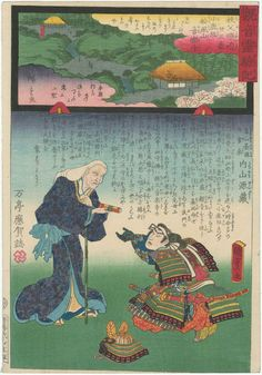 Utagawa Kunisada II: Onraku-ji at Mount Shofû in Ogasaka, No. 23 of the Chichibu Pilgrimage Route (Chichibu junrei nijûsanban Ogasaka Shofûsan Onraku-ji), from the series Miracles of Kannon (Kannon reigenki) - Museum of Fine Arts