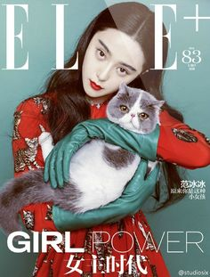Fan Bingbing by Chen Man for Elle China August 2016 Cover - Dolce&Gabbana Fall 2016