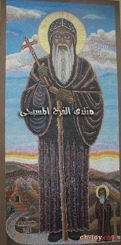 saint moussa the black Modern Egypt, Christian Art, Saints, Black, Catholic Art, Black People