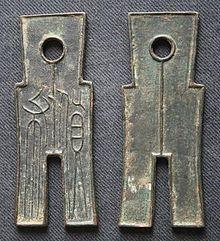 Han dynasty - coin Wang Mang 9-23 CE