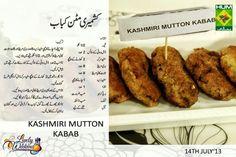 Kashmiri mutton kabab