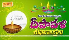 Happy Diwali wishes telugu best cute greetings Happy Diwali 2018 Images Wishes, Greetings and Quotes in Telugu Happy Diwali Pictures, Diwali Photos, Diwali Images, Diwali Wishes Quotes, Happy Diwali Quotes, Happy Quotes, Happy Diwali Hd Wallpaper, Wallpaper For Facebook, Diwali 2018