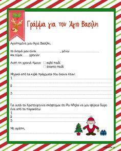 Εκτυπώσιμο Γράμμα στον Άγιο Βασίλη Christmas Time, Christmas Crafts, Christmas Decorations, Xmas, Diy And Crafts, Crafts For Kids, Activities For Kids, Education, School