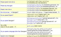 A collection of useful phrases in Georgian, a South Caucasian language spoken mainly in Georgia, with audio recordings. Georgian Language, Modern Georgian, Say That Again, Write It Down, Languages, Singing, English, Calligraphy, Letters