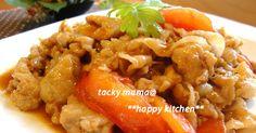 もっちり♪トマトと豚肉の生姜風味炒め by たっきーママさん [クックパッド] 簡単おいしいみんなのレシピが247万品