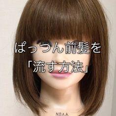 野澤 琢眞(Takuma Nozawa)さんはInstagramを利用しています:「前髪の雰囲気で人の印象はすごく変わります ・ 伸びてきた前髪もこの方法で邪魔にならない様にする事が出来ます😄 ・ 火傷に注意してチャレンジして下さいね✨ ・ Twitter→takuchan0406 ブログ→takuma-nozawa.com も登録お願いします。 ・…」