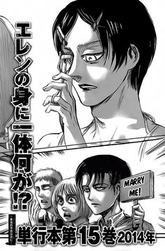Look at levi holding the sign, ERERI! Drawn by Hajime Isayama. This is a gag drama cd.