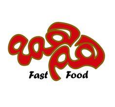 Logo Design for Fast Food