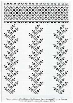 Embroidered Clothes, Blouse Patterns, Pattern Books, Tablecloths, Blackwork, Le Point, Bedding, Table Runners, Crochet Stitches