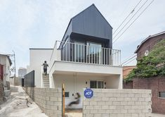 Image result for CONTEMPORARY korean houses