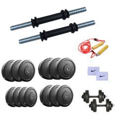 eBay offers 10 KG adjustable rubber dumbbell set + rope + band only in Rs. 690 only. Its time to fit your body. Today is Yog Divas and with the help of Yoga you can fit your body. For everyone it is not possible to wakeup in early morning and then go for a morning … Continue reading 10 KG ADJUSTABLE RUBBER DUMBBELL SET + ROPE + BAND