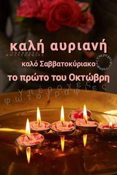 Birthday Candles, Tea Lights, Tea Light Candles