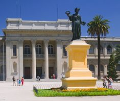 World's Most Beautiful City Parks: Parque Quinta Normal - Santiago, Chile | Travel + Leisure - May 2013