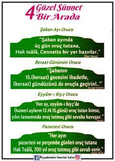 Aikido, Islam, Prayers, Quotes, Pasta, Quotations, Prayer, Beans, Quote