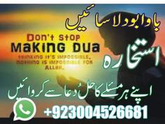 wazifa for love marriage in hindi, wazifa for love marriage in islam (lahore,pakistan)