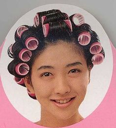 Asian Perm, Korean Perm, Sleep In Hair Rollers, Updo Styles, Roller Set, Curlers, Old And New, Updos, Hair Beauty