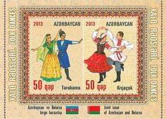 Azerbaijan - Joint Issue with Belarus, Traditional Dances 2013