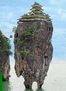 I'm not sure I'd want to stay here!!  Wonder if they have earthquakes there?  LOL!!  But, it is very cool.