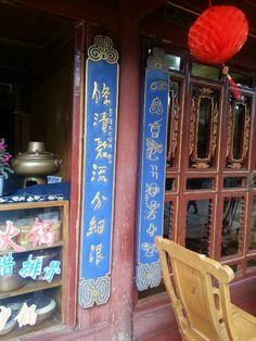 Tongpa language
